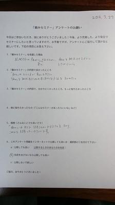 DSC_1267.JPG