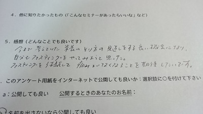 DSC_1268_2.JPG