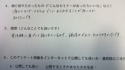 DSC_1480.JPG