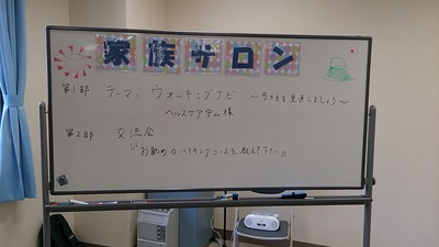 DSC_2432.jpg