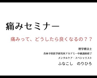 スクリーンショット 2015-10-27 20.20.45.png