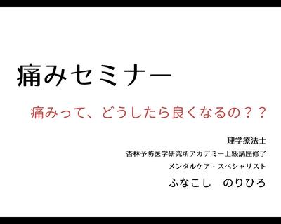 スクリーンショット 2016-01-03 17.37.07.png