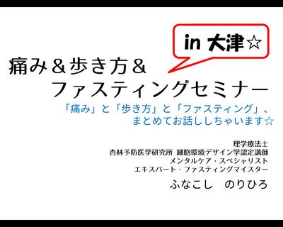 スクリーンショット 2016-07-24 14.36.40.png