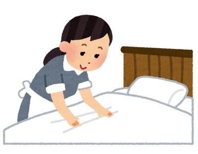 bed_making.jpg