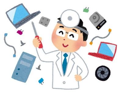 computer_doctor.jpg