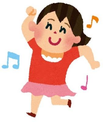 dance_girl.jpg