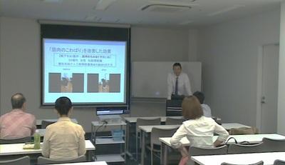 itami131014_3.jpg