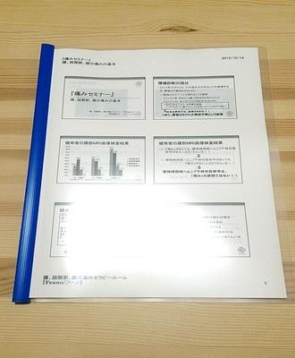 itami131014_4.jpg